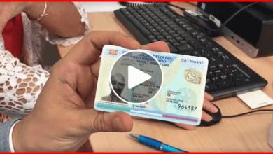 Photo of Elementi della carta d'identità elettronica ?