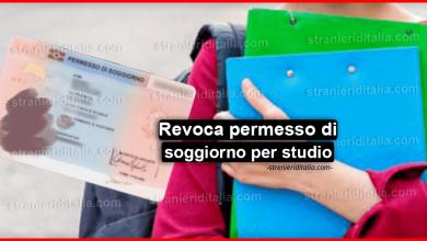 Photo of Revoca permesso di soggiorno per motivi di studio