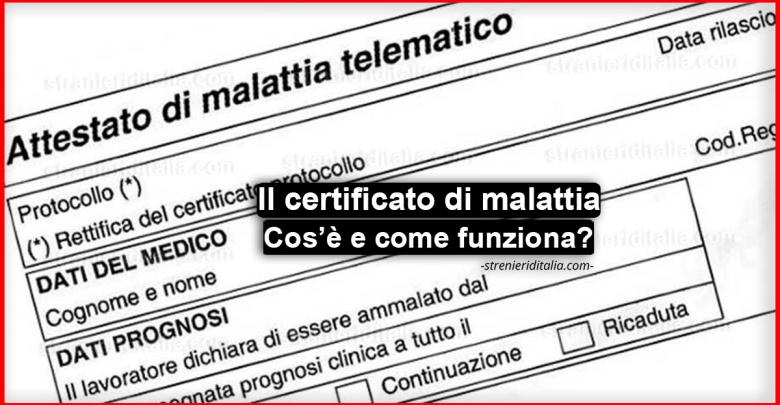Il certificato di malattia: cos'è e come funziona? Guida completa!