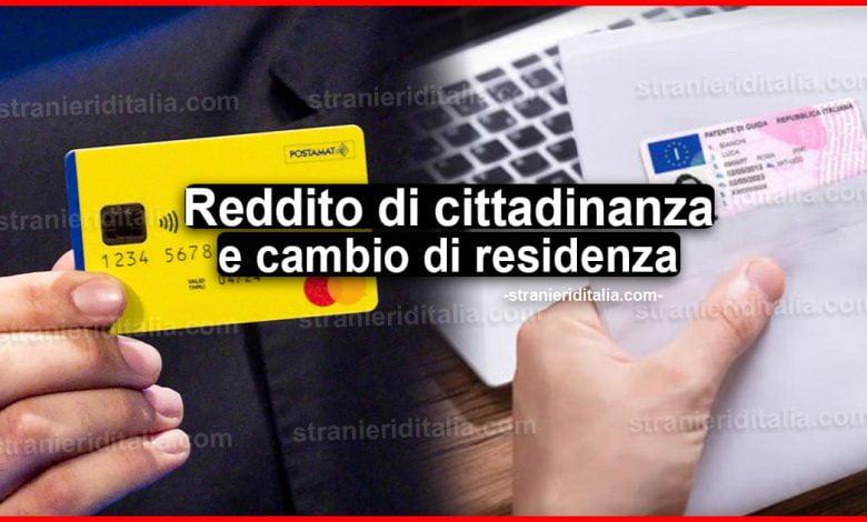 Reddito di cittadinanza: cosa fare se si cambia residenza